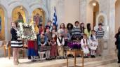 greek-school-2-annunciation-cathedral