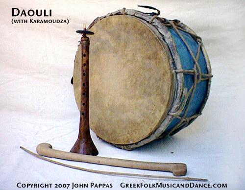 Daouli