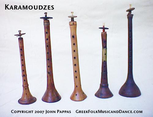 Karamoudzes