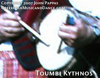 Toumbi Kythnos