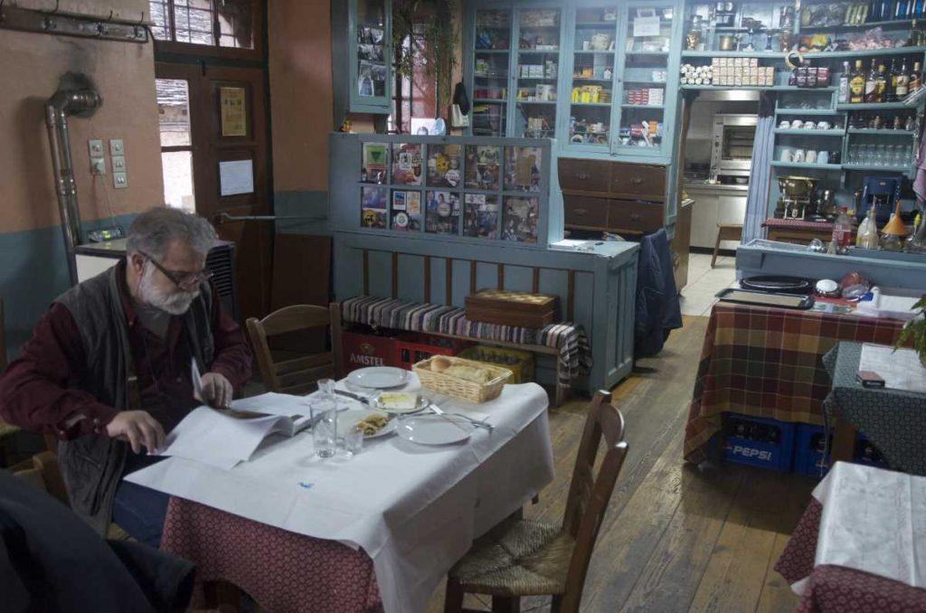 Καφενείο Άκανθος - Καλαρρύτες, Τζουμέρκα - Greek Gastronomy Guide