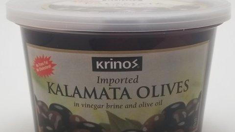 Greek Kalamata olives