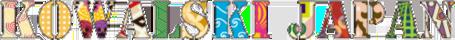 kowalski-japan-logo