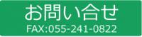 toiawase-e1468209274812