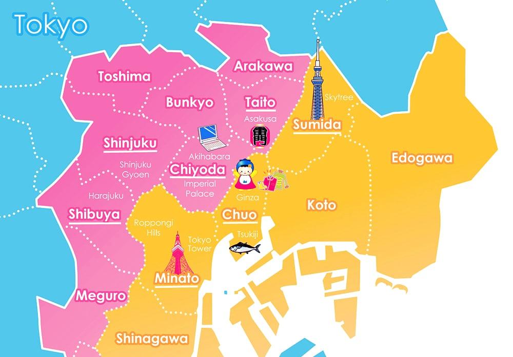Tokyo-special-wards