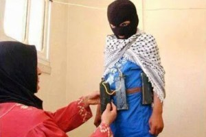 Girl suicide bomber
