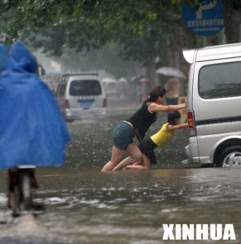 heavy rainfall in luoyang 9