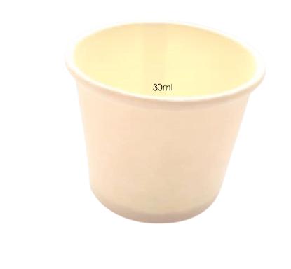Sampling paper cup