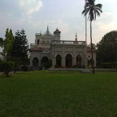 Palace View at evening from front side