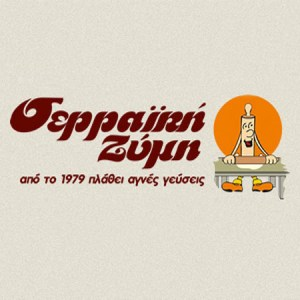 serraikh-zymh-logo