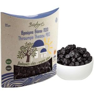 Βιολογικά τρόφιμα - Ελιές
