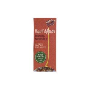 βιολογικό παστέλι φυστίκι σοκολάτα