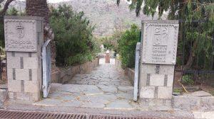 #giardino #botanico #Grancanaria #canario #vista panoramica #main entrance