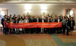 FEWSTERN Conference