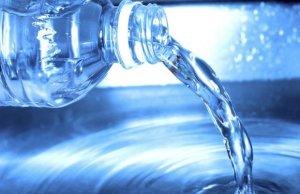 Giornata dell'acqua