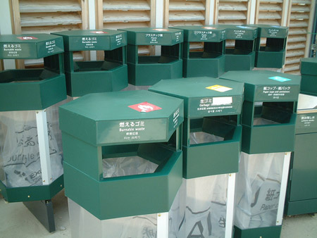 Recycle bins at Aichi Expo (Pic. Green Map, 2005)