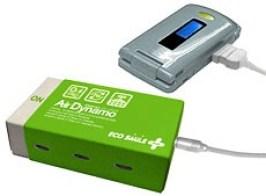 kfe-zinc-air-charger1