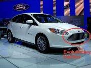 Ford Focus Vestigial Grille