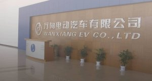 Wanxiang Electric Vehicle Company
