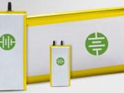 Leyden Energy - Pouch Batteries