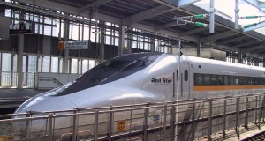 Shinkensen Series 700 Railstar Bullet Train in Japan