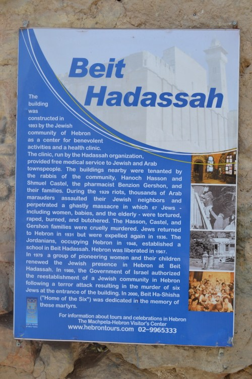 Sign outside Beit Hadassah settlement, Hebron (David Kattenburg)