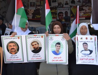 Palestinian Prisoners' Strike