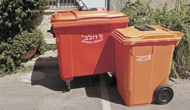 Vídeo reciclaje israelí va en línea viral