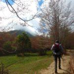 Pollino trek - Vacquarro alto