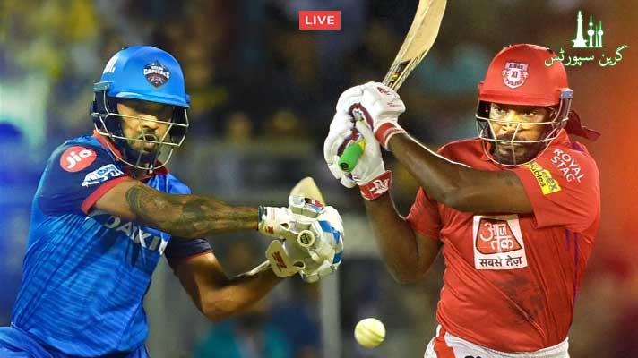 IPL 2020 Live: Delhi Capitals vs Kings XI Punjab Live Match & Preview