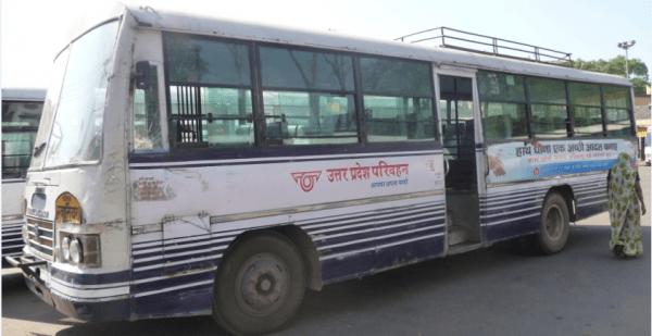 Image result for Uttar Pradesh State Road Transport Corporation