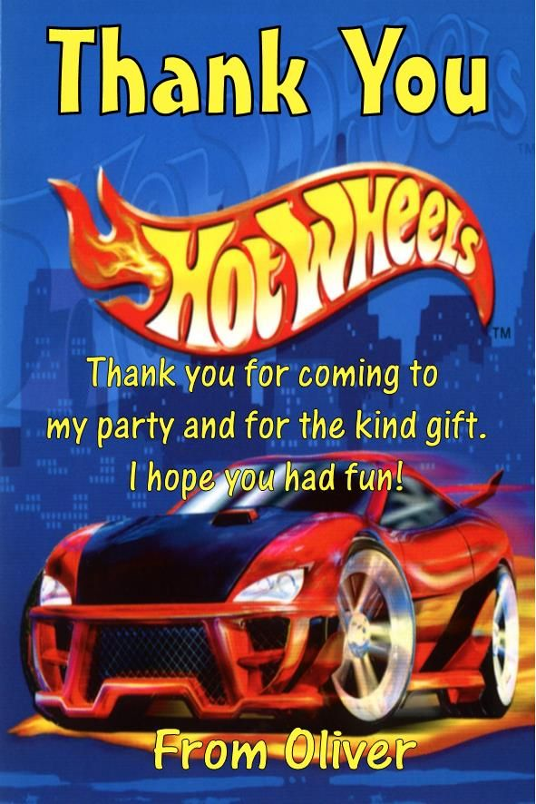 Personalised Hot Wheels Thank You Cards