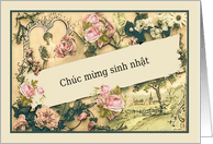 Vietnamese Birthday Cards From Greeting Card Universe