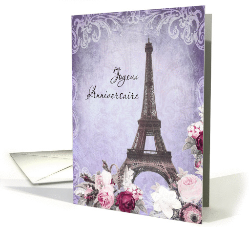 Happy Birthday In French Eiffel Tower Paris Vintage Look