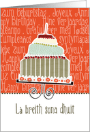Scottish Gaelic Birthday Cards From Greeting Card Universe
