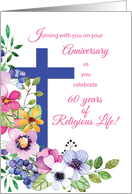 Religious Life Anniversary Cards From Greeting Card Universe