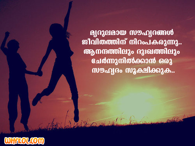 Malayalam Captions For Friendship