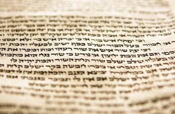 The Hidden Code Of The Hebrew Language