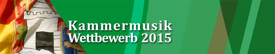 Kammermusikbewerb 2015