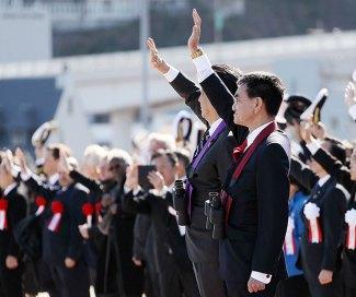 Der japanische Verteidigungsminister Taro Knono, Copyright: kantei.go.jp / CC BY 4.0