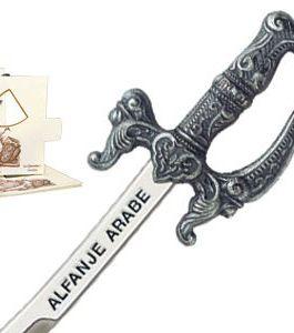 Miniature Arabian Scimitar Cutlass (Silver) by Marto of Toledo Spain