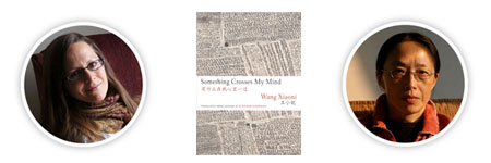 Something Crosses My Mind by Wang Xiaoni, translated by Eleanor Goodman