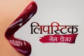 Lipstick game changer