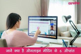 online-video-calling