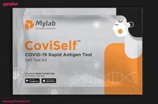 coviself