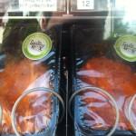 Schlemmerbox Fleisch im Automaten