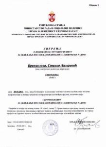 Uverenje - Strucni ispit - Koordinator za izvodjenje radova - Branislava Obucina