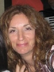Сања Калајановић