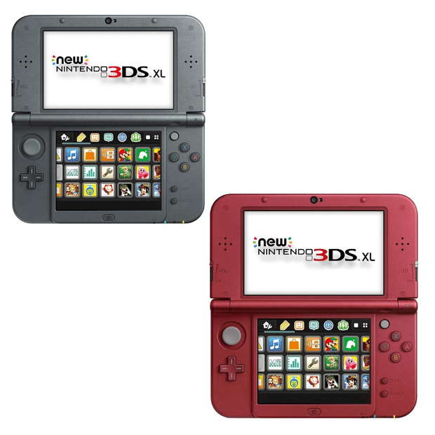 Nintendo 3DS XL Just $174.99 Shipped! (Reg. $200!)