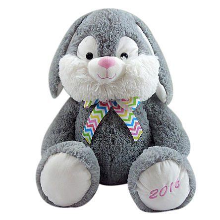 """Easter Jubilee 21"""" Sitting Bunny Just $11.24! Down From $24.99!"""